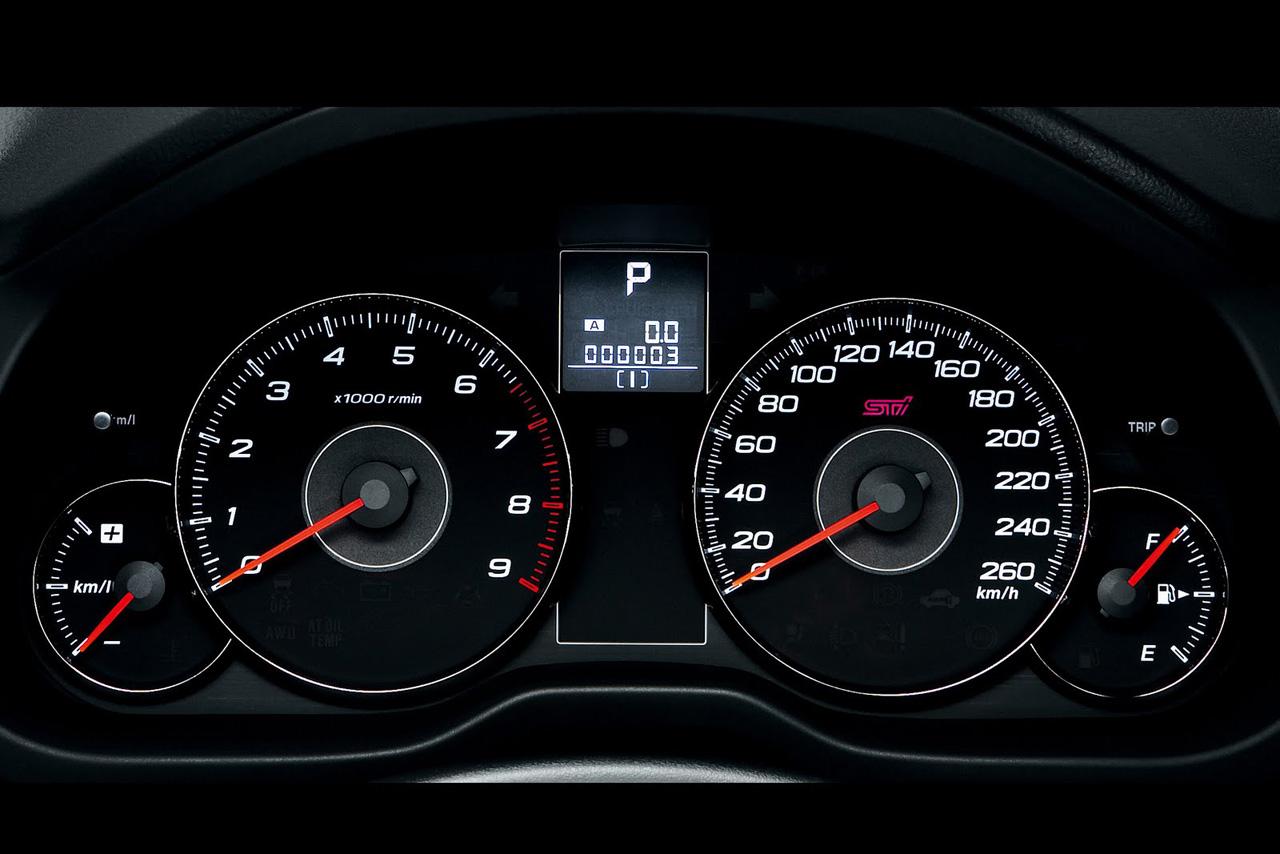 Subaru Legacy: Tachometer